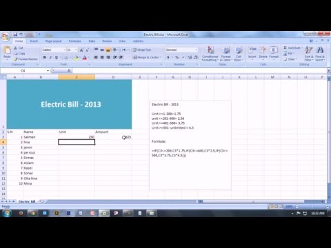 Excel Bangla tutorial Electric Bill sheet