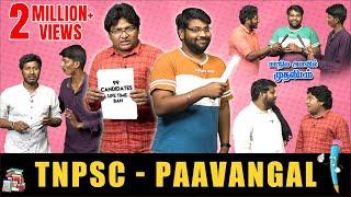 TNPSC Paavangal | Gopi & Sudhakar | Parithabangal