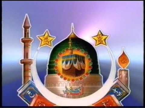 Download Allama Abu Tahir Muhammad Nisar Ahmad Chishti