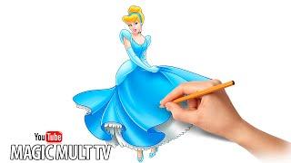 Как Нарисовать Золушку Принцессы Диснея How To Draw And Paint Cinderella Disney Princess(Как Нарисовать Золушку Принцессы Диснея How To Draw And Paint Cinderella Disney Princess Приятного просмотра!❤ Enjoy watching!❤ Смотр..., 2016-05-11T06:00:00.000Z)