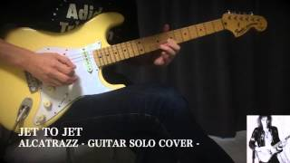 Yngwie - JET TO JET - Guitar Solo Cover Thank you for watching my v...