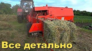 Тюкуем сено.Заготовка сена.Как это работает!