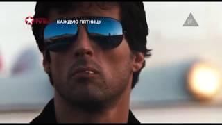 Классика жанра - промо рубрики на TV1000 Action