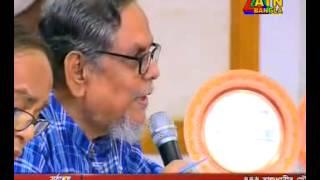 Hassan Ahamed Kiron - ROUND TABLE ON BANGLADESH-INDAI RELATION ATN BANGLA NEWS