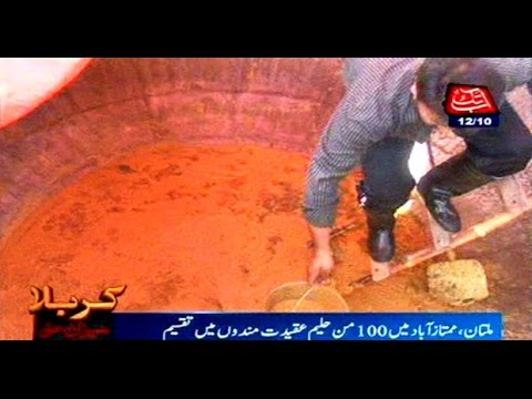 Multan: Haleem distribution among the devotees in Mumtazabad