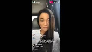 Либерж Кпадону в прямом эфире Instagram 07-06-2017