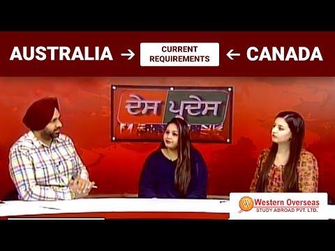 Australia and Canada student visa - Current Requirements