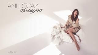Download Ани Лорак - Обещаю (премьера песни, 2019) Mp3 and Videos