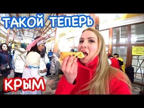 Крым: только в РОССИИ ЭТО стало возможным/ Развитие молодёжи/ Масленица /сан. Ай-Петри / Ялта 2020