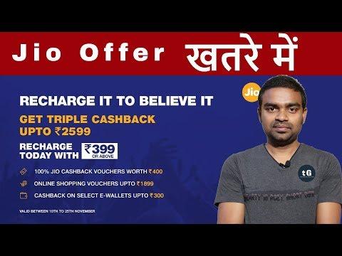 Jio Triple CashBack Offer Stop, Vodafone ₹458 & ₹509 New Plan, Xiaomi 9.2M Phone, Tech Prime #75