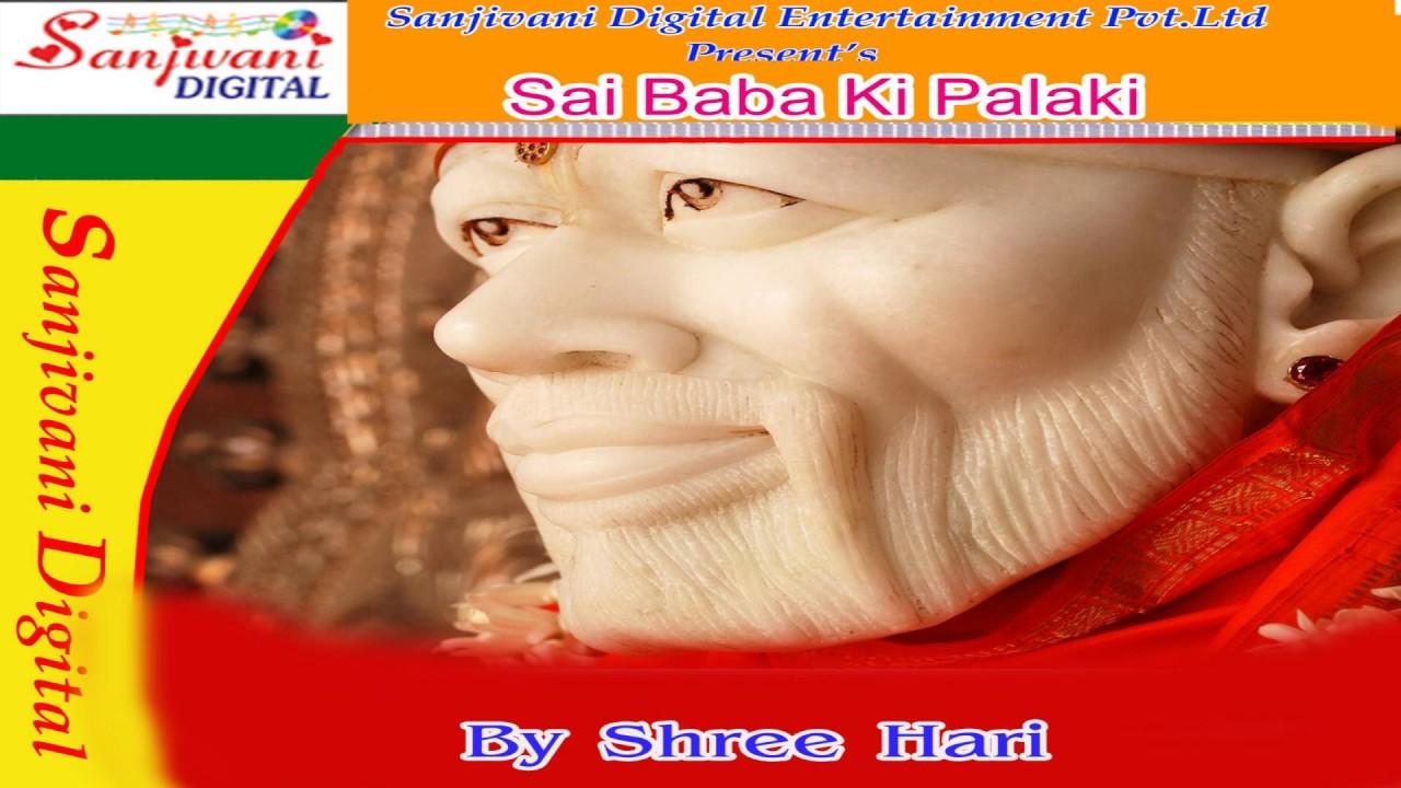 Hd 2017 New Hindi Sai Bhajan Hit Song Sabki Bipada Harta Sai
