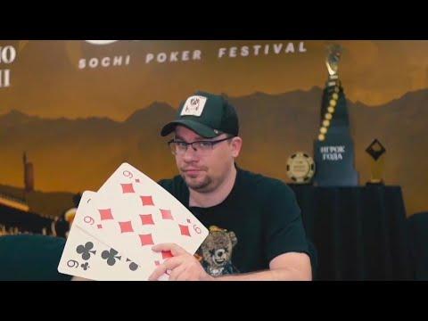 ГАРИК ХАРЛАМОВ, Филатов и Dino MC 47 играют в покер в Сочи 2019