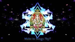 Echo Effect Songs 🔱 சாமி வருது சாமி வருது 🔱 Saami Varuthu Saami Varuthu 🕉️