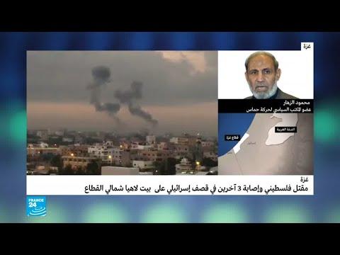 من أطلق الصواريخ من غزة على إسرائيل؟  - نشر قبل 4 ساعة