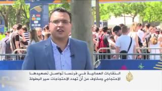 سلطات فرنسا تعزز إجراءاتها الأمنية عشية افتتاح اليورو