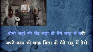 Aa Ja Tujhko Pukare Mera Pyar (H) - Neel Kamal (1968)