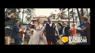 Павел и Алина 3.06.2017 (Свадебное видео в день свадьбы)
