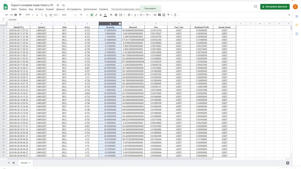 Лотерея на $50000 + урок по экспорту и анализу статистики Вашей торговли на Binance Futures