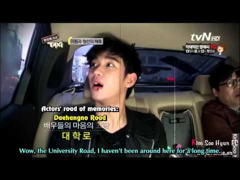 (Engsub) TvN's Taxi. Kim Soo Hyun. Ep 234 Part 4/6