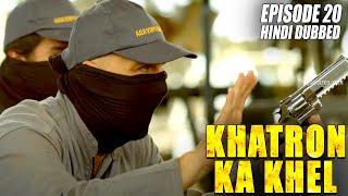 Khatron Ka Khel (2021) | Episodio 20 | Nuova serie web soprannominata in hindi
