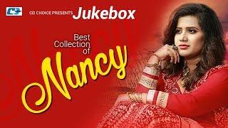 Download lagu Best Collection Of NANCY Super Hits Album Audio Jukebox Bangla Song MP3