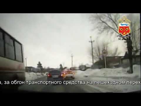 Погоня за пьяным водителем в Сорочинске