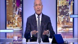 بالفيديو.. أحمد موسى: استقالة رئيس الوزراء «افتكاسة»