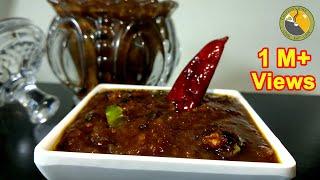 പുളി-ഇഞ്ചി-എളുപ്പത്തിൽ-സദ്യ-സ്പെഷ്യൽ-Puli-Inji-Inji-Curry-Chikkus-dine-Puli-Inchi-Ep-130