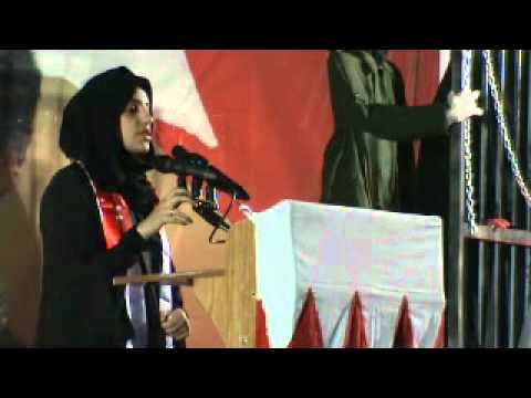Freedom Square - letter Bahraini women the conscience of the world.wmv