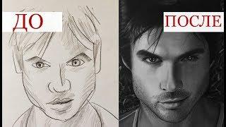 КАК НАУЧИТЬСЯ РИСОВАТЬ С НУЛЯ?  | Урок рисования | КАК НАРИСОВАТЬ ЧЕЛОВЕКА? | Ian Somerhalder