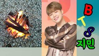 BTS 방탄소년단 지민 사주풀이 지민의 결혼운은 언제일까?