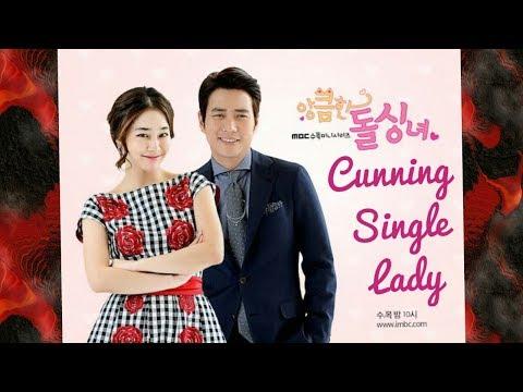 Cunning Single Lady   ~Lee Min Jung & Joo Sang Wook~