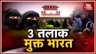 Halla bol: india becomes free of triple talaq
