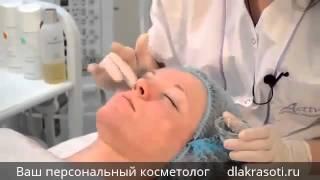 Как сделать Химический Пилинг для Омоложения кожи лица(Вы хотите сделать пилинг в домашних условиях? На сайте http://dlakrasoti.ru/?page_id=492 вы узнаете как сделать химический..., 2014-10-30T18:11:21.000Z)