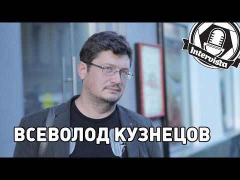 Intervista - Всеволод Кузнецов (актер дубляжа)