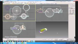 3D Max для новичков. Интерфейс 3DsMax. Кнопки и действия. Первый урок.