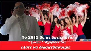 Ирина Билык и Ольга Горбачева   А я не ревную    Сама виновата