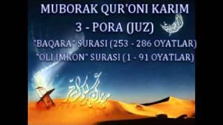 3 pora quron tafsiri o zbek tilida baqara surasi 253 286 oli imron surasi 1 91