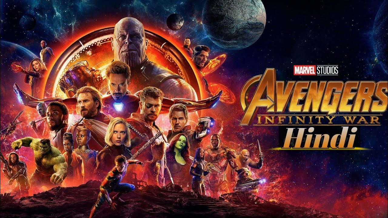 Download How to download Avengers infinity war in hindi    How to watch online Avengers infinity war in hindi