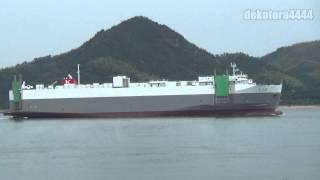川崎近海汽船「北王丸」 HOKUO MARU