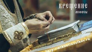 Крещение - фото и видео съемка в чебоксарах(Крещение ребенка. Крестины девочки. Чебоксары 2015., 2015-08-05T14:34:51.000Z)