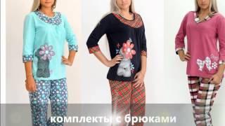 видео Купить женские вязаные свитеры оптом от производителя в Украине