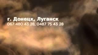 видео Оптовые продажи в Донецке