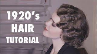 موجة المياه-دليل تعليمي - 20s تصفيفة الشعر