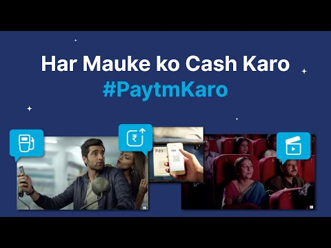 #PaytmKaro