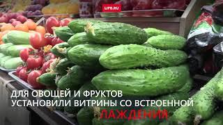 Велозаводский рынок открылся в Москве