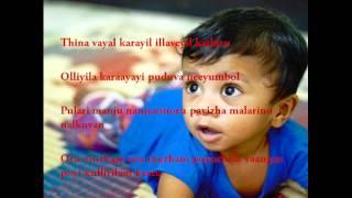 Download Oru vakku mindathe JULY4 Lyrics & Karoge MP3 song and Music Video