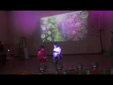 CHIHIRO COSPLAY - ANIME FEST BOKUTACHI NO SEKAI 2017 ABANCAY