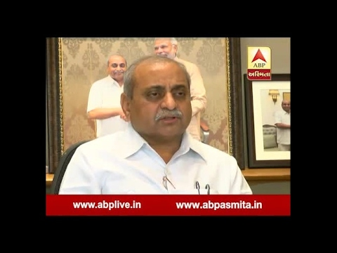 Nitin Patel Comment On Gujarat Assembly Election, Watch Video