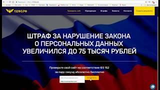 видео Пользовательское соглашение